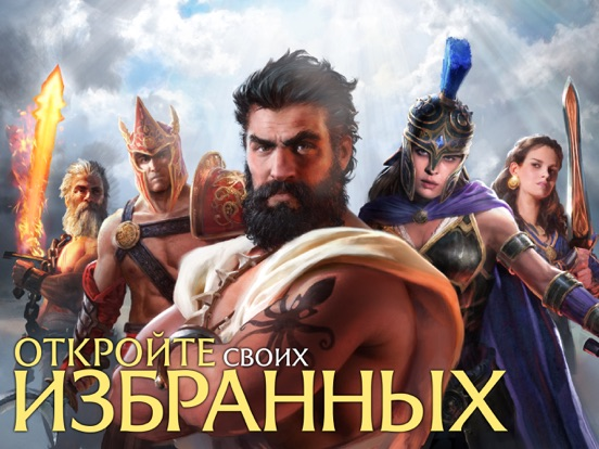 Игра Olympus Rising