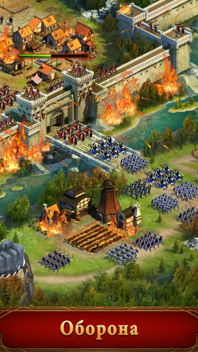 Империя Короля - King's Empire