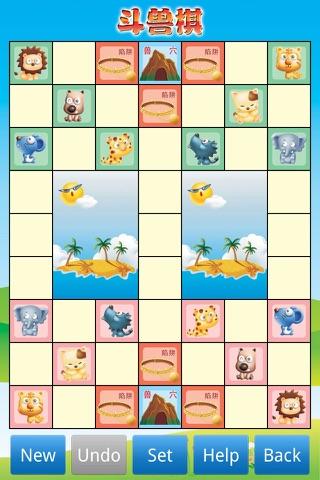 斗兽棋 screenshot 2