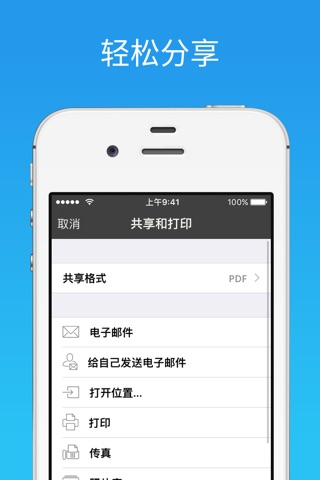 JotNot Scanner App Pro screenshot 3