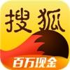 搜狐新闻—热点头条新闻和资讯快报