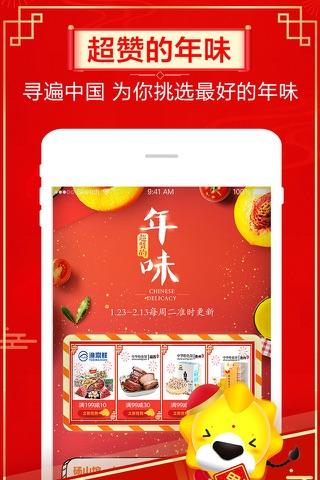 苏宁易购-418电器购物节 screenshot 2