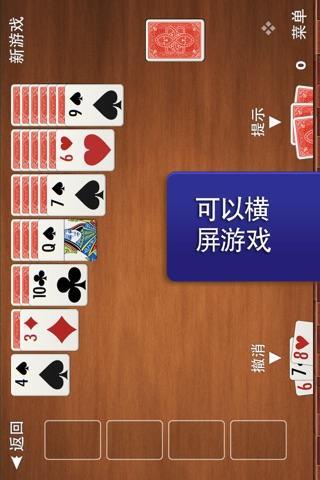 ▻ Solitaire + screenshot 3