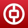 BOC Mobile Banking (International Version)