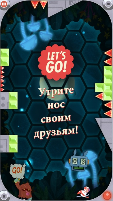 Let's Go Run Around Screenshot