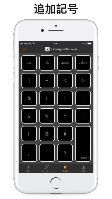 Mac用リモートパッド screenshot1