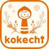 贈り物に!ぬくもりの木製雑貨&ギフト通販【kokechi】