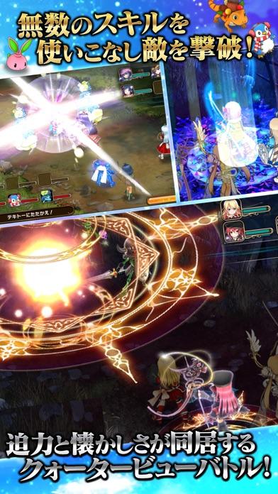 かんぱにガールズ ファンタジーRPGのスクリーンショット3