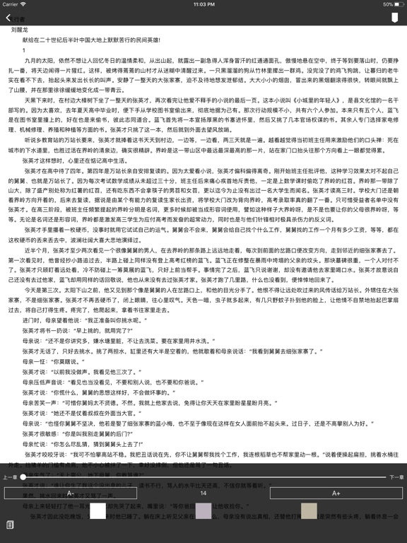 http://is5.mzstatic.com/image/thumb/Purple128/v4/6b/2e/00/6b2e003d-a013-0105-2a46-aa0a741df2a7/source/576x768bb.jpg