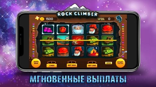 Скачать слот автоматы мафия скачать игровые автоматы на реальные деньги