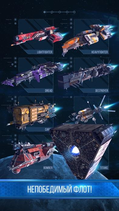 Скриншот Stellar Age: MMO Strategy