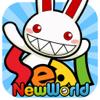 Seal: Nuevo Mundo