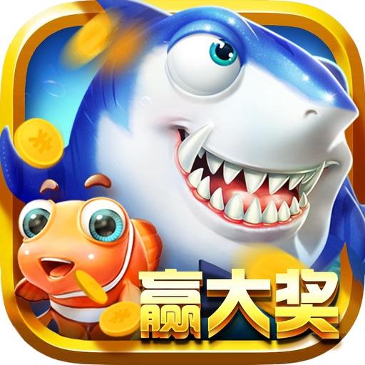猎场夺宝捕鱼-正版竞技联网捕鱼游戏厅