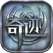 奇迹征服-3D角色扮演网络游戏