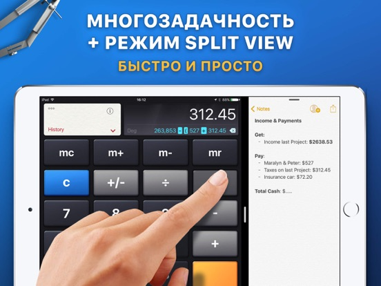 Калькулятор HD Скриншоты9