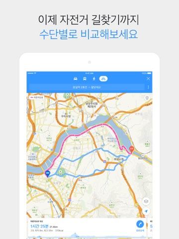 KakaoMap - Korea No.1 Map screenshot 4