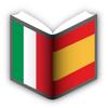 Dictionary Plus (En-It)