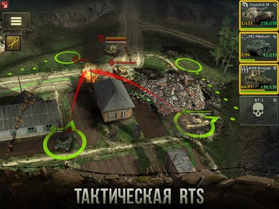 Armor Age: Tank Wars Скриншоты7