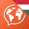 Венгерский язык с Mondly