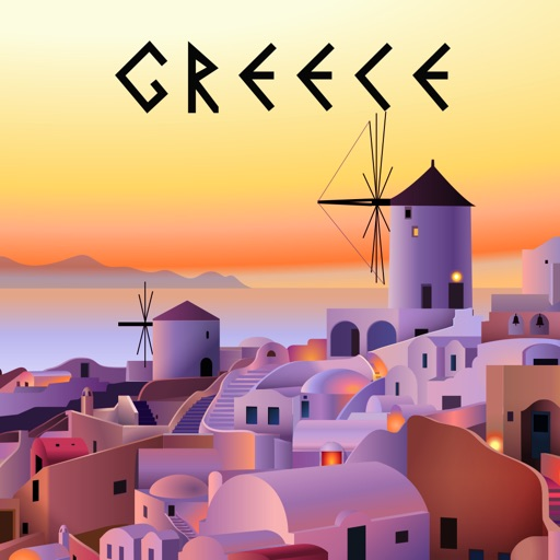 Grèce Guide de Voyage