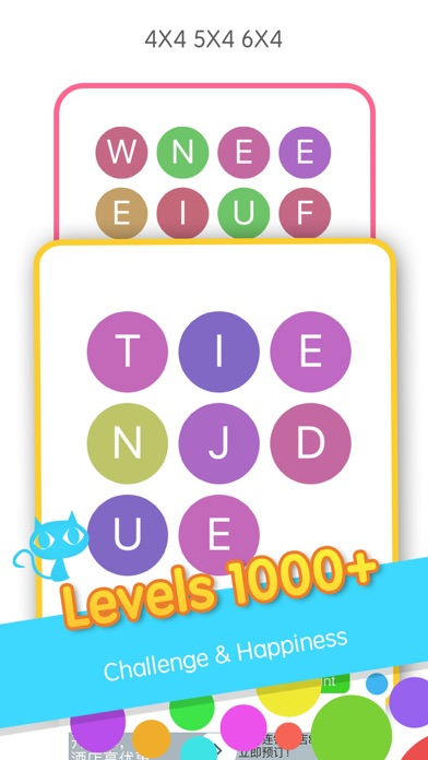 Link words puzzles