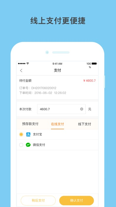 download 兴客坊集团 appstore review