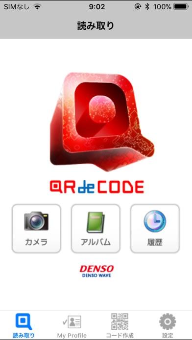 QRdeCODE screenshot1