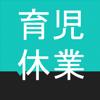 oyamada masayoshi - 育児休業 アートワーク