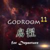 主神空间11