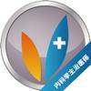 南京风尚信息科技有限公司 - 内科主治医师考试医考宝典  artwork