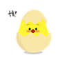 Cute Chicken - ChickenMoji Stickers Wiki