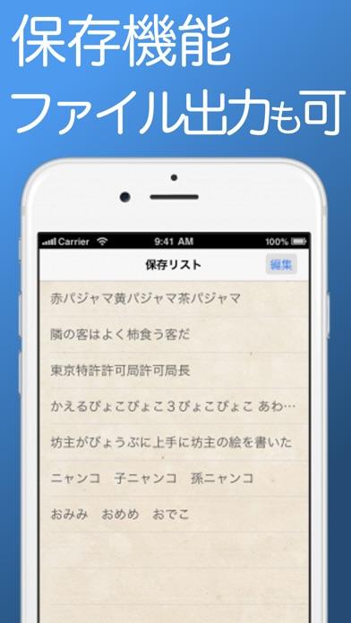 読み上げ君 - 声優が音読するアプリ screenshot1