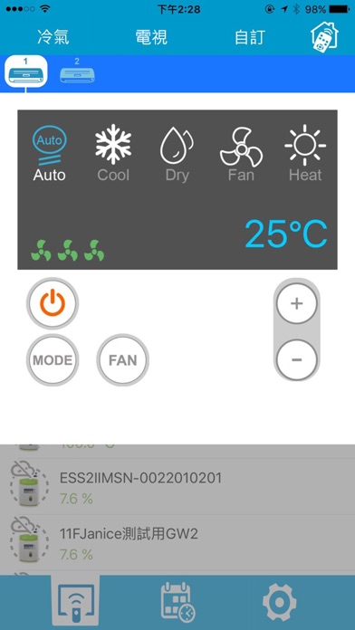 download In-Snergy EMS Polshin appstore review