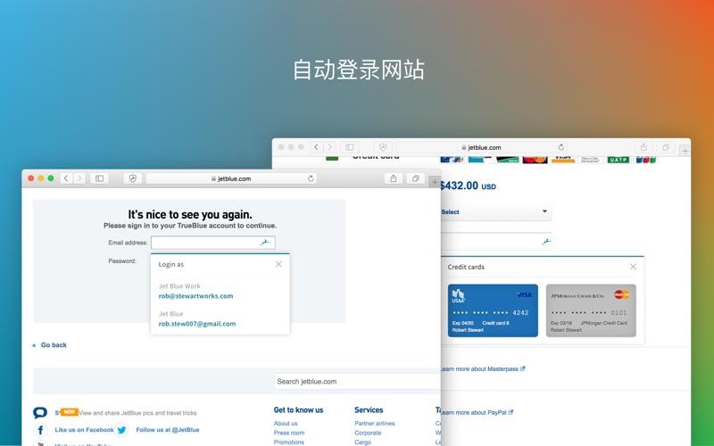 Dashlane - 密碼管理器 for Mac