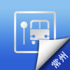常州公交实时查询-无线掌上BUS