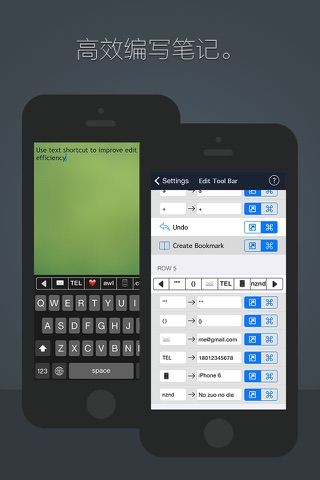 Instantly - Capture your idea screenshot 2