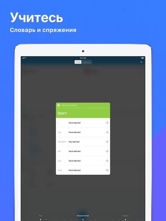 Переводчик онлайн и словарь Скриншоты10