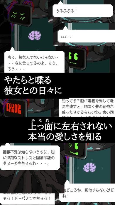 MyLove. screenshot1