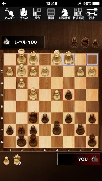 ザ・チェス ~Crazy Bishop~ screenshot1