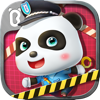 Little Panda Policeman