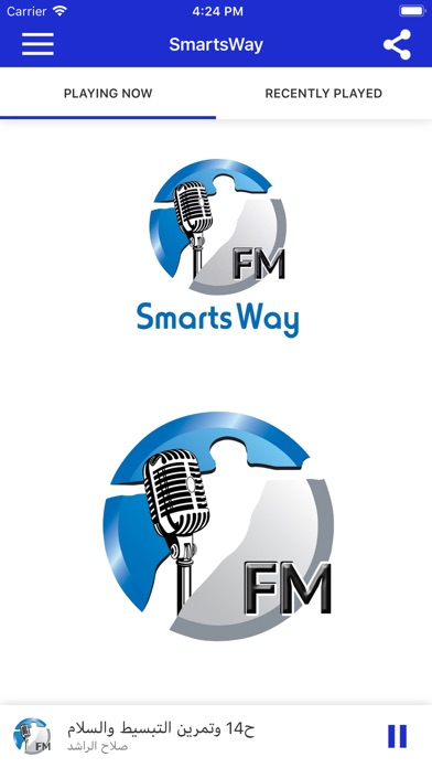 SmartsWayلقطة شاشة1