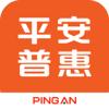 平安普惠—平安集团旗下值得信赖的信用贷款平台