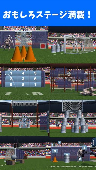 フリーキック 鉄壁 vs 魔球のスクリーンショット3