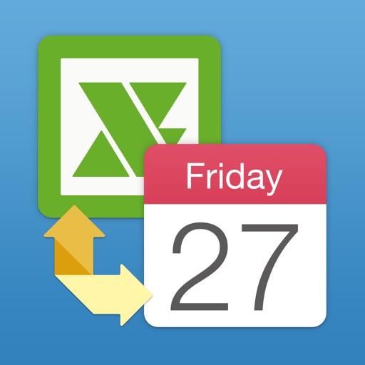 xCalendar - Excelファイルとカレンダー間でのエクスポートとインポート