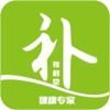浙江天誉医药科技有限公司 - 补君堂医馆  artwork