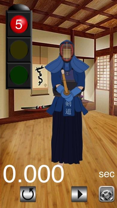 Kendo Dummy screenshot1