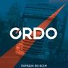 OrdoTrans