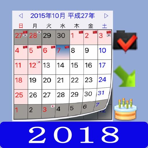 日本カレンダー