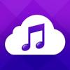 My MP3: オフラインミュージックプレーヤー