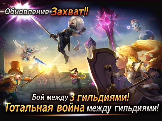 Summoners' War: Sky Arena на iPad